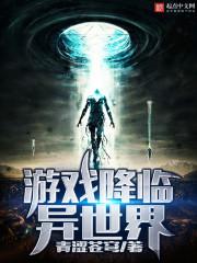 仙宮(gong)