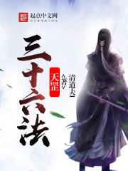 陆战之王:最强兵王