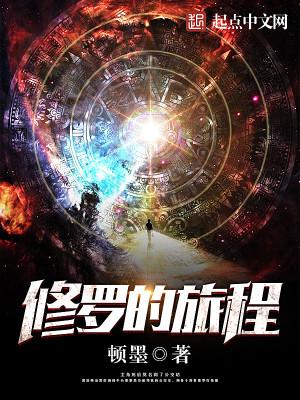 创世游戏法典封面
